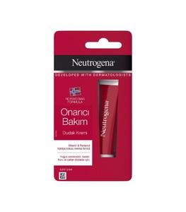 Repairing Lip Care Cream - بالم لب نیتروژنا